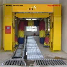 供应CNS-05F往返型全自动电脑洗车机洗车设备洗车工具洗车机