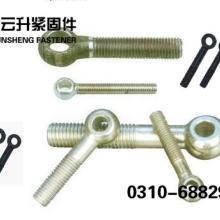 供应活节螺栓国标活节螺丝活结螺丝活节规格活节螺栓厂家图片