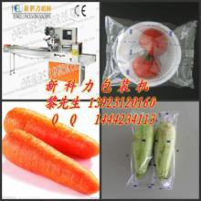 供应新鲜蔬菜保鲜套袋打包机