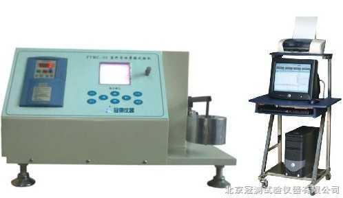 供应M-200塑料滑动摩擦磨损试验机
