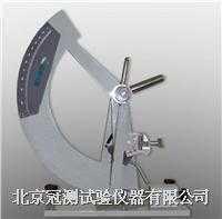 供应SLD-1000薄膜撕裂度测定仪