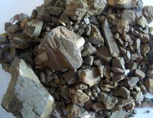 供应民营企业的矿石进口情况如何?