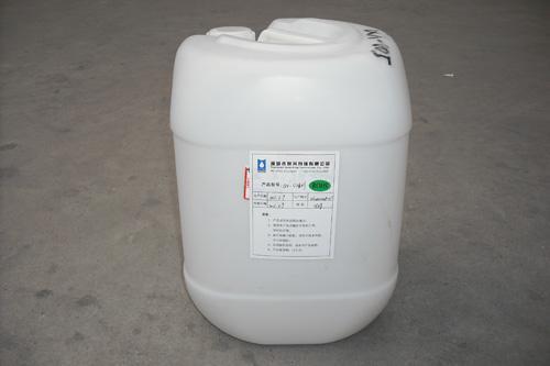 洗板水,皂化剂,水性,溶剂线路板清洗剂生产厂家
