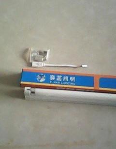 大量供应110V三基色T5工程支架图片