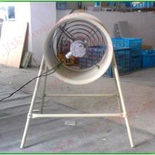 防爆轴流风机/大功率风扇/固定式风机图片