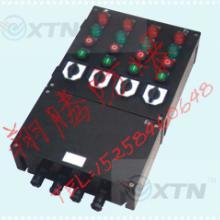 供应FXD防水防尘防腐照明配电箱
