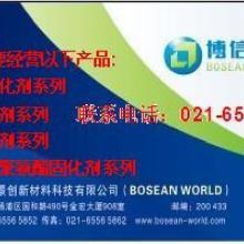 供应环保型潜固化剂LCA-3000批发