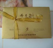 供应欧莱雅木槿花美白保湿五件套化妆品