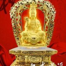 供应磁悬浮金色工艺品,宗教工艺品