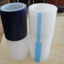 供应东莞透明/蓝色PE保护膜