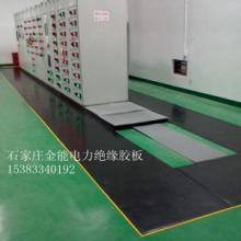 供应【供】广西省无裂缝、不变形、不含次生胶的优质绝缘胶垫批发