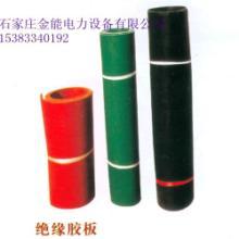 供应金能绝缘胶垫  不含杂质原生胶  节前火热销售中