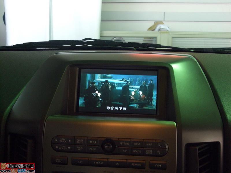 ...航图片 专用导航样板图 专用导航 美车达豪车影音升级专家