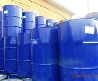 PVC用环保油/环保增塑剂