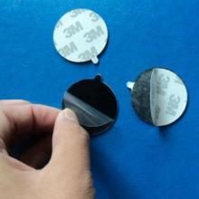 供应带胶调音纸 辅助包装材料-供应带胶调音绵、带胶调音纸