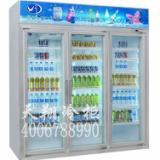 供应商用冷柜冰箱