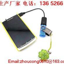 供应OTG数据线Micro 接口 手机平板电脑OTG线