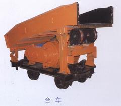 供应耙斗装岩机台车