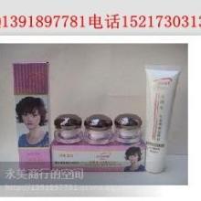 供应新款紫欣美养颜素白里透红套装三件图片