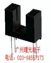 供应槽型光电开关生产供应商—槽型光电开关 优质供应 广州槽型光电开关 佛山槽型光电开关图片