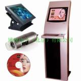 供应台湾CBS900皮肤分析仪 皮肤分析系统