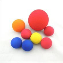 供应NBR橡胶发泡球