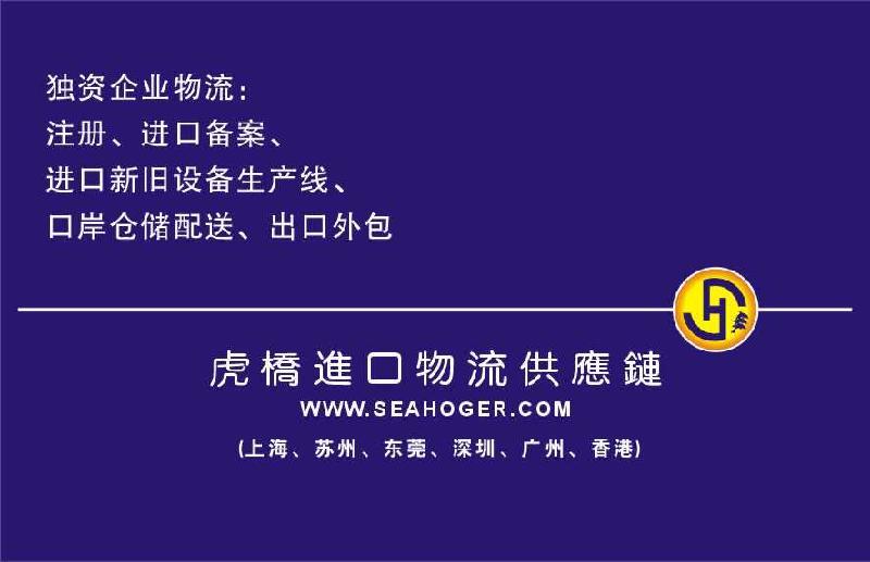 提供深圳新旧医疗仪器进口报关代理销售