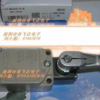 100原装欧姆龙 WLCA2-2-Q 特价供应