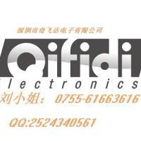 供应AR6003G-AC2B-R无线WIFI模块