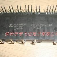 供应P444C2004变频器模块,发货两天