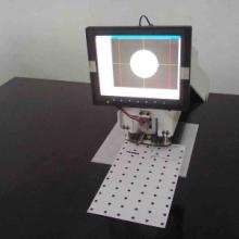 供应印后加工设备印刷自动打孔机