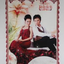 供应心心相印配件材料绢丝挂轴画艺挂毯珠联璧合雕绒壁毯批发