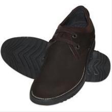 供应七匹狼新款男鞋/专柜正品/经销商报价/时尚价格便宜
