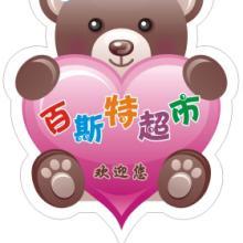 供应深圳会员卡制作厂,异型卡非标卡非标卡供应商批发