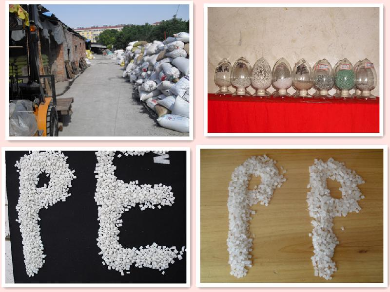 芜湖市志才塑料加工厂