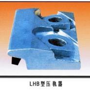 宝钢CGBK型压轨器轨道压板图片