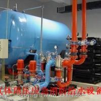 供应气体顶压消防给水设备(图)价格