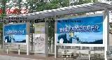 供应武汉公交站台报价江苏公交站台