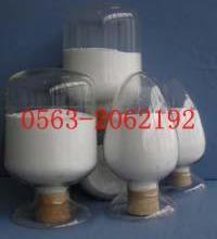 纳米二氧化钛(化妆品)图片
