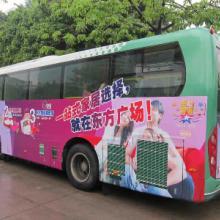 佛山公交车广告、户外广告媒体