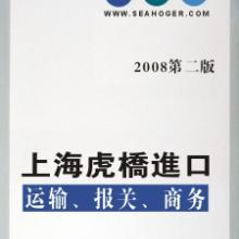 供应怎么进口日本三菱单张纸胶印机批发