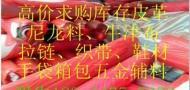 广东胜天库存回收贸易
