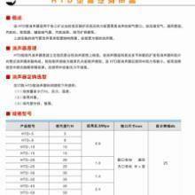 供应蒸汽消声器(HTD型)