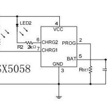 供应最便宜的移动电源锂电池充电芯片图片