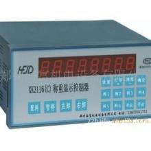 供应郑州海富XK3116C称重显示控制器 配料机控制器,欢迎来电咨询图片
