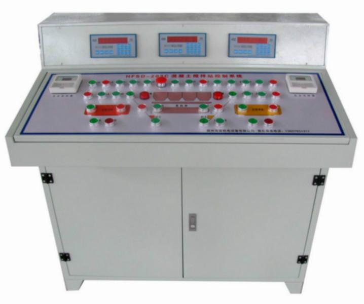海富机电供应南宁地区研发混凝土搅拌站集中控制系统203