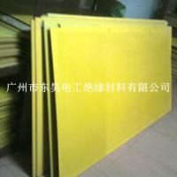 广东绝缘板分切、加工、成型 一件起订