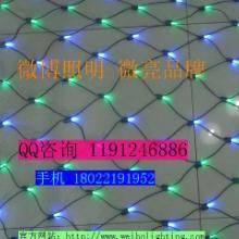 供应舞台装饰LRGB网灯/弯曲装饰LED网灯/4色流动网灯批发