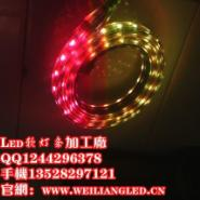 100米流水LED灯条图片