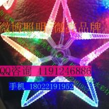 供应LED防水星星灯串 微亮家庭装饰五角星挂件 圣诞房间满天星装饰批发
